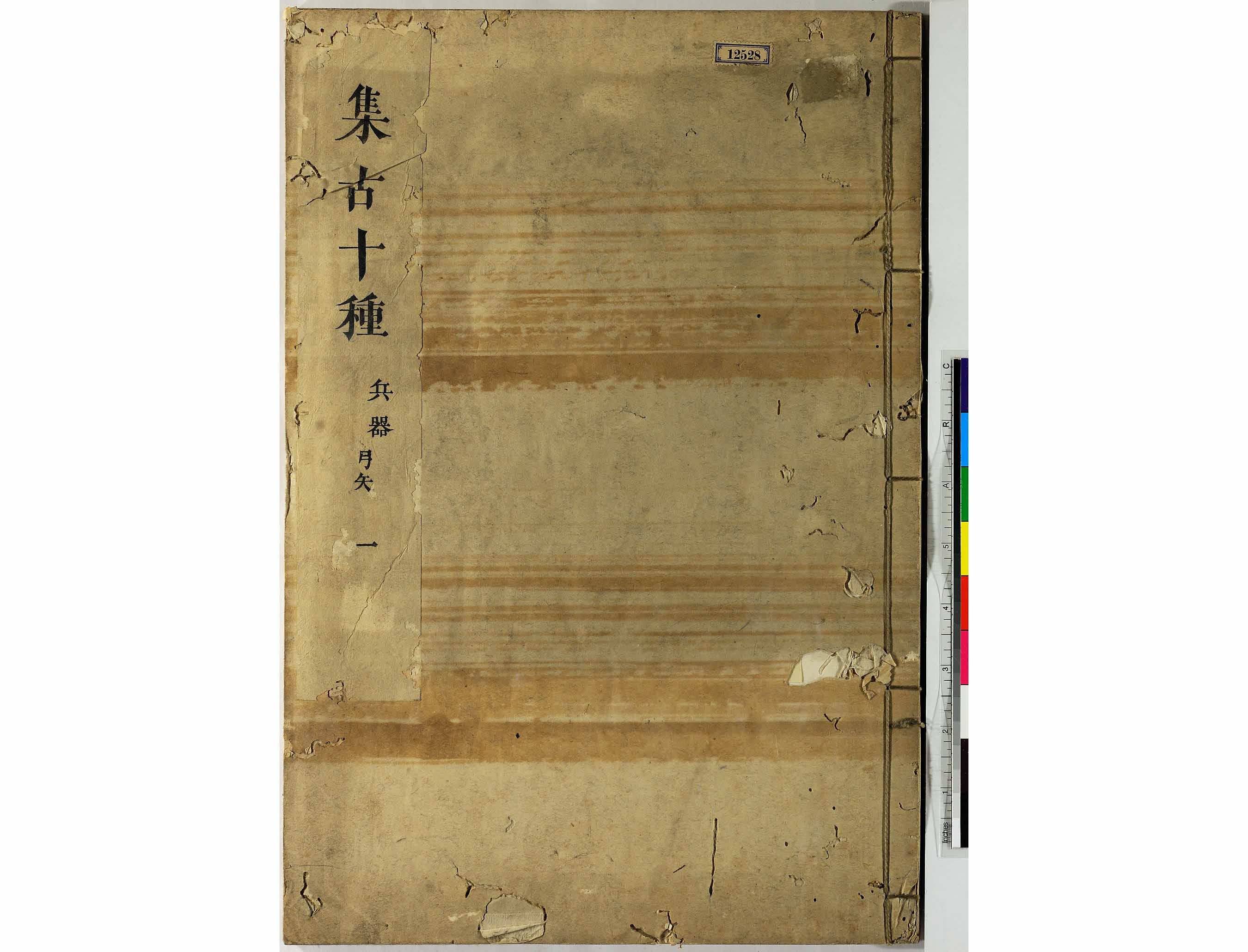 motivi decorativi astratti (coperta di libro) di Sadanobu I - ambito giapponese (secc. XVIII/ XIX)