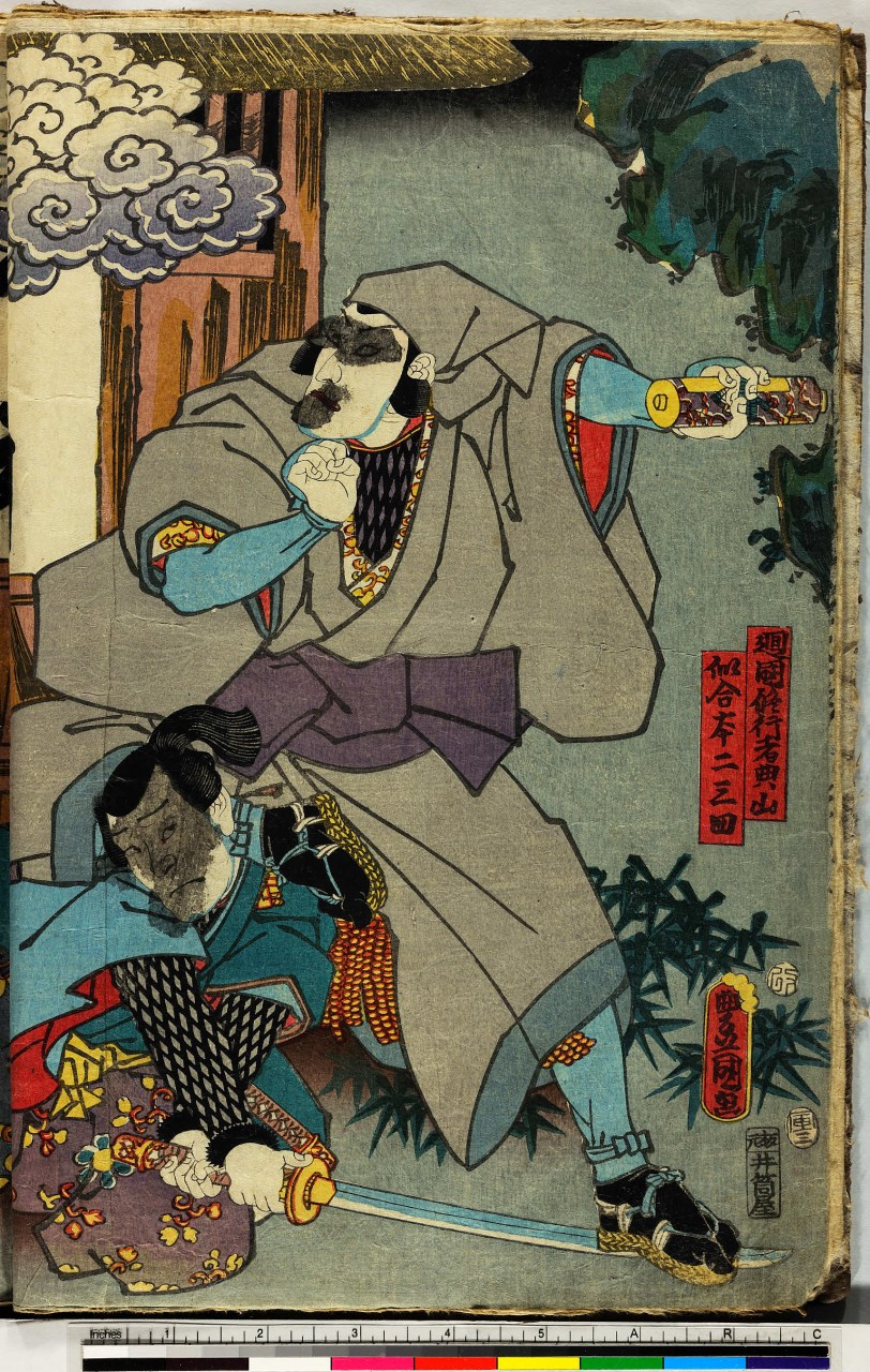 rappresentazione teatrale (stampa composita, stampa composita) di Utagawa Toyokuni III - ambito giapponese (metà sec. XIX)