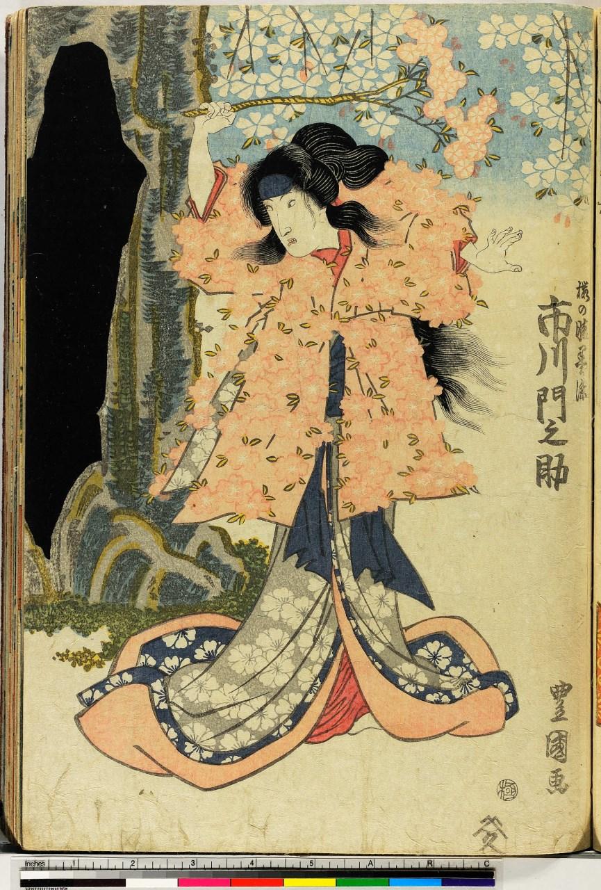 attore in posa (stampa, stampa composita) di Utagawa Toyokuni - ambito giapponese (fine/ inizio secc. XVIII/ XIX)