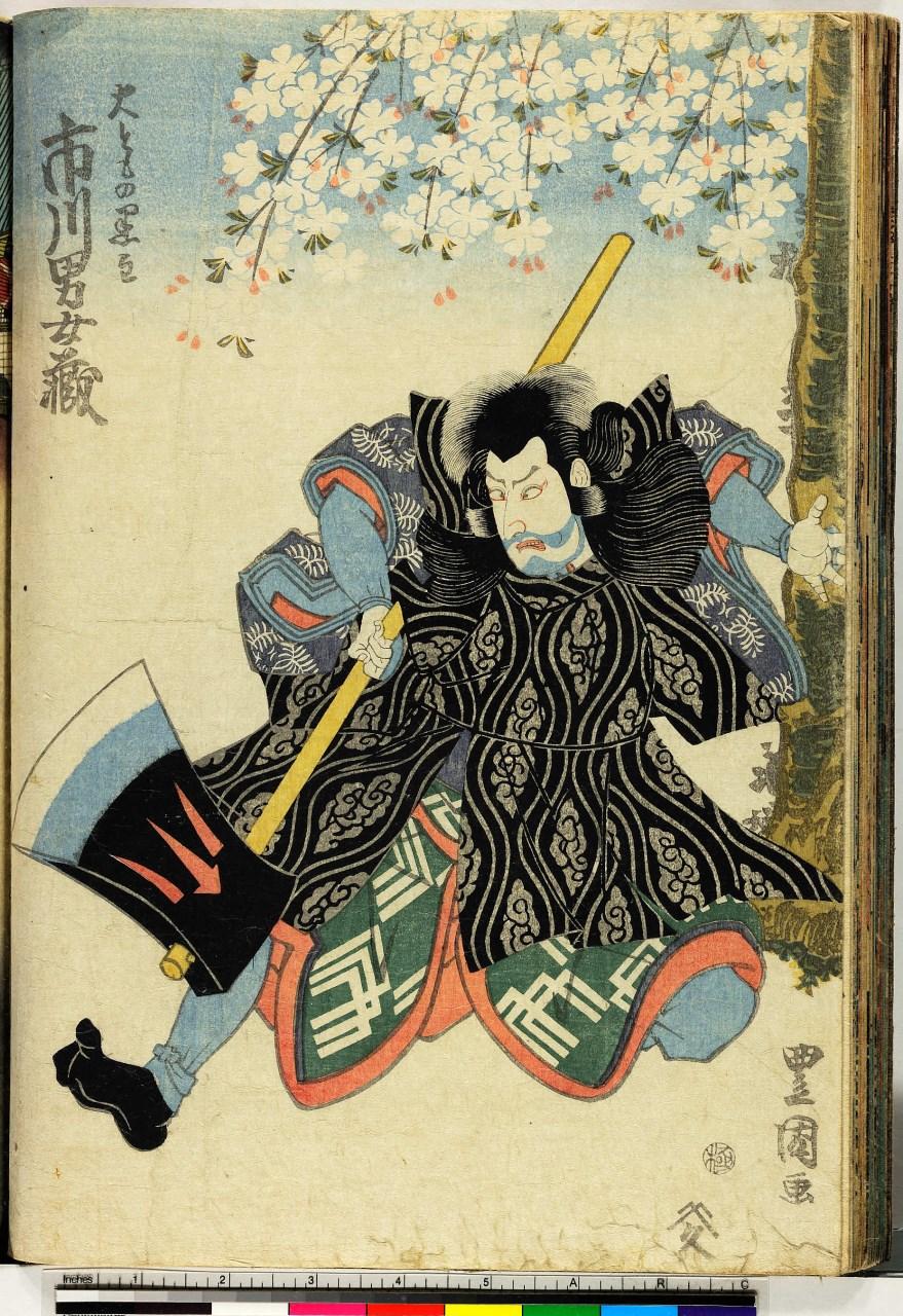 attore con ascia da battaglia in posa sotto un albero in fiore (stampa, stampa composita) di Utagawa Toyokuni - ambito giapponese (fine/ inizio secc. XVIII/ XIX)