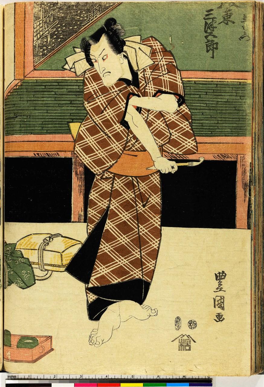 due uomini in posa (stampa composita, stampa composita) di Utagawa Toyokuni I (secc. XVIII/ XIX)