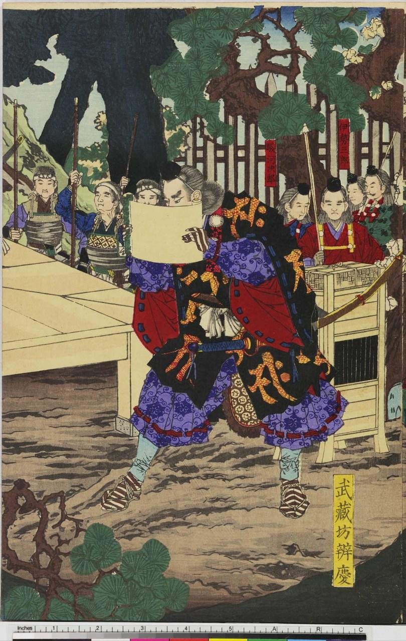 monaco in piedi al centro e samurai nello sfondo (stampa, stampa composita) di Utagawa Toyonobu - ambito giapponese (seconda metà sec. XIX)