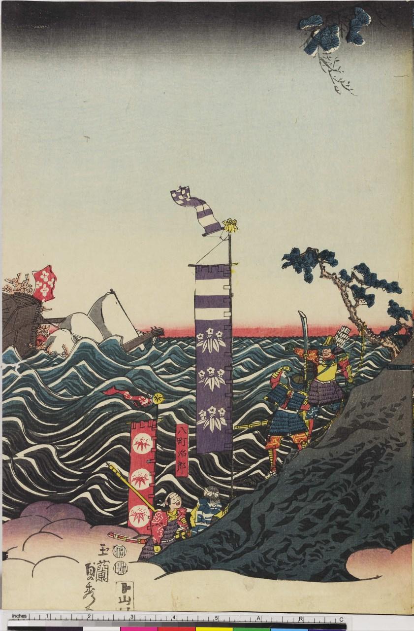 barca in balia delle onde e uomini sulla costa (stampa, stampa composita) di Utagawa Sadahide - ambito giapponese (seconda metà sec. XIX)