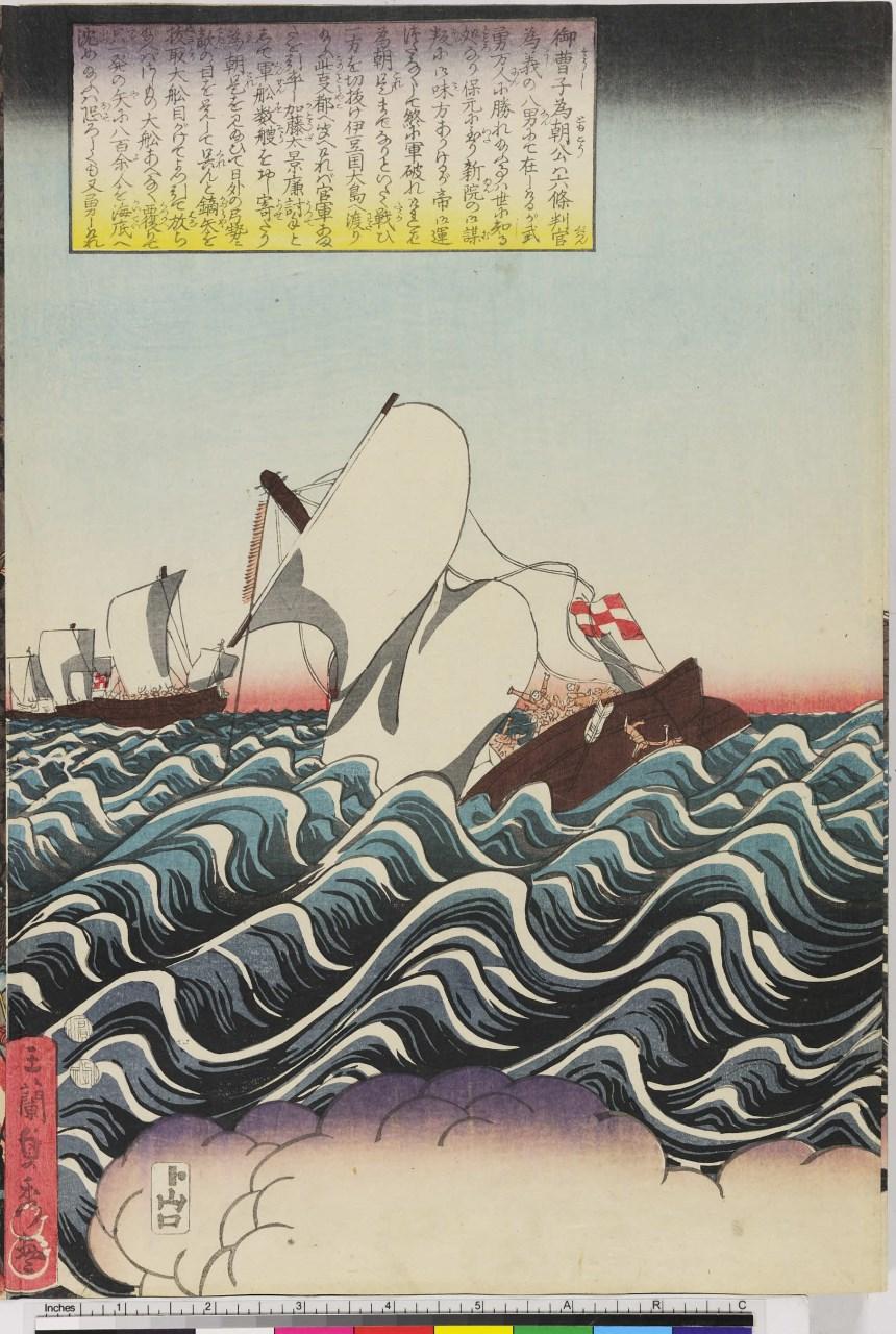 navi in balia delle onde (stampa, stampa composita) di Utagawa Sadahide - ambito giapponese (sec. XIX)
