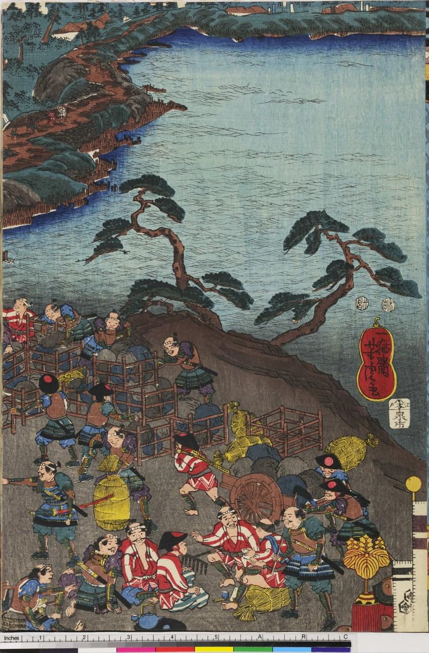 uomini che costruiscono una diga (stampa, stampa composita) di Utagawa Yoshitora - ambito giapponese (sec. XIX)