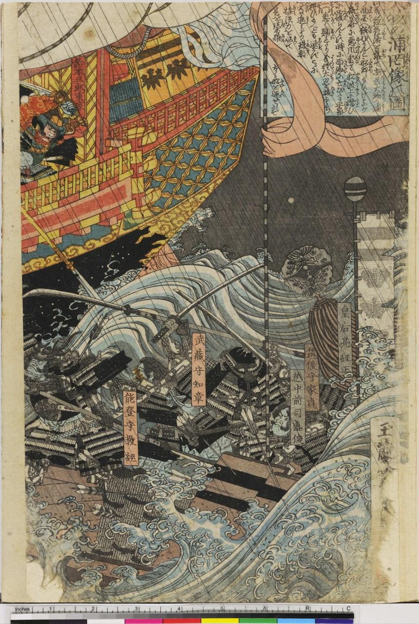 fantasmi che assaltano una nave (stampa, stampa composita) di Utagawa Sadahide - ambito giapponese (sec. XIX)