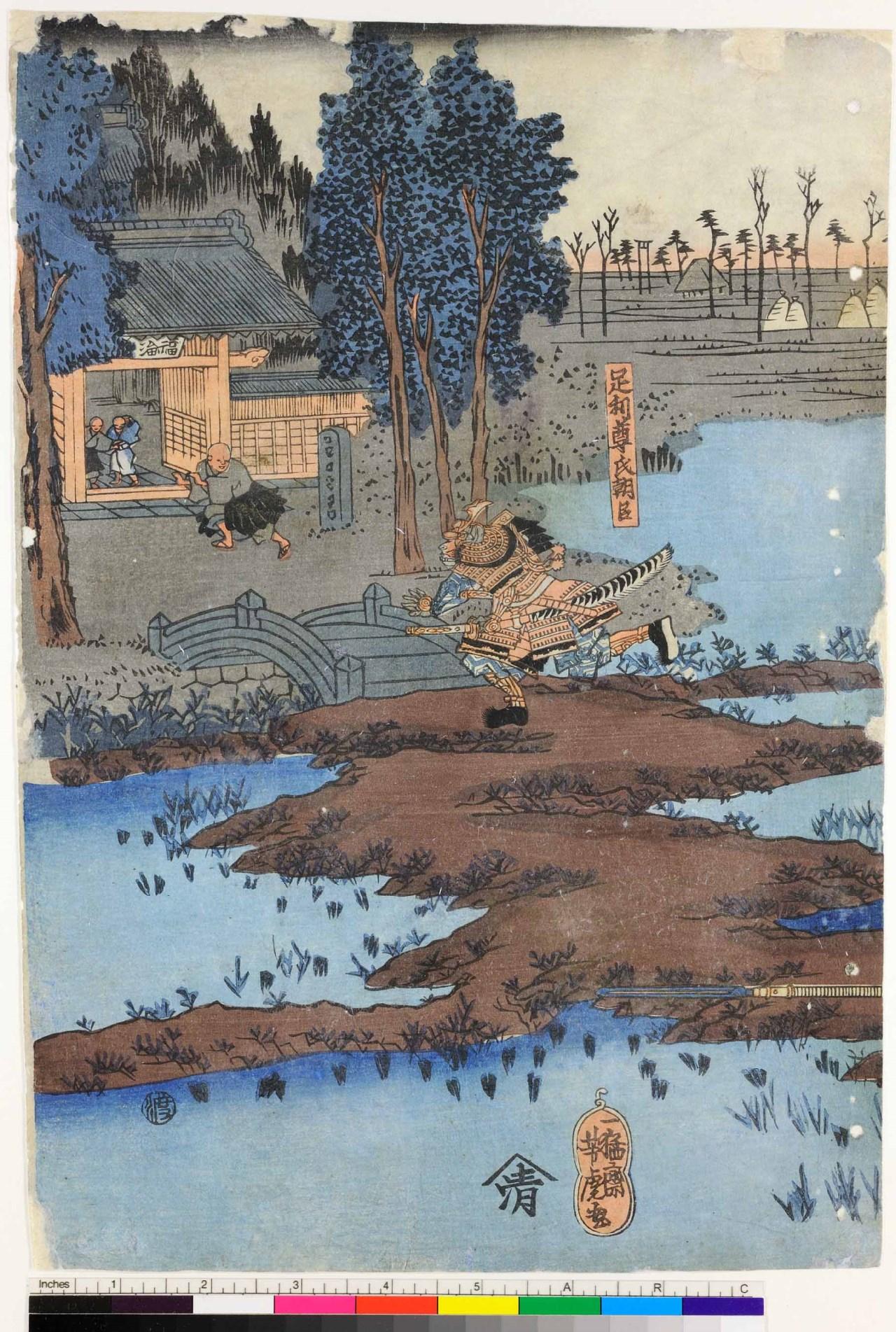 scena di combattimento e inseguimento (stampa, stampa composita) di Utagawa Yoshitora - ambito giapponese (sec. XIX)