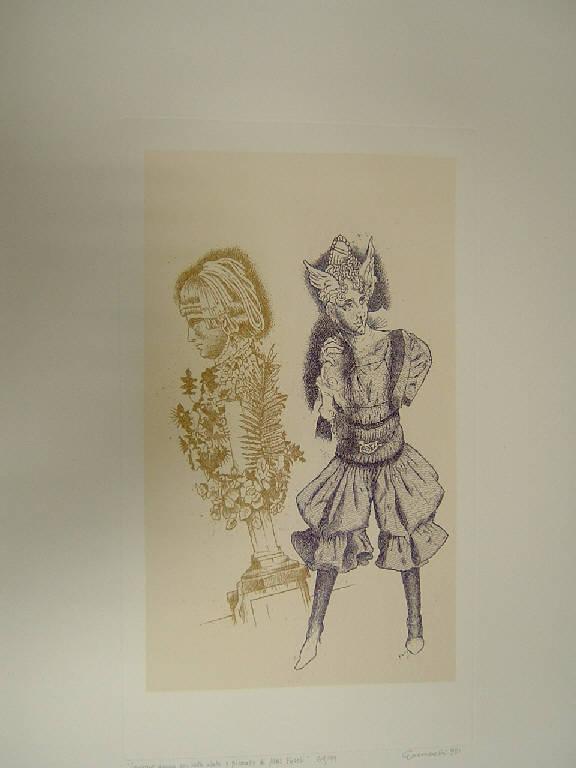 Figure (stampa a colori) di Guerreschi Giuseppe, Guerreschi Giuseppe (sec. XX)