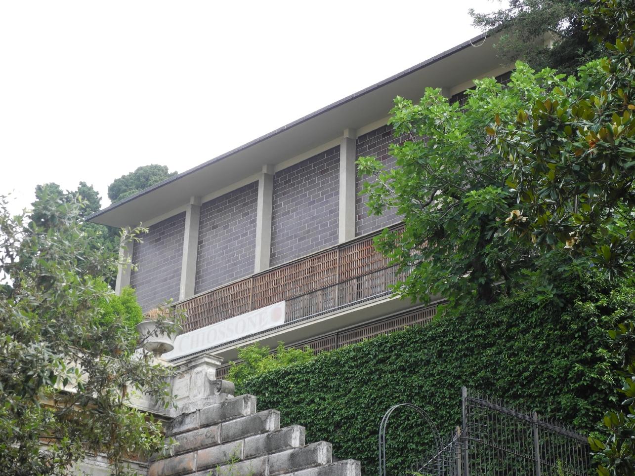 Museo d'Arte Orientale Edoardo Chiossone (museo, d'arte) - Genova (GE)