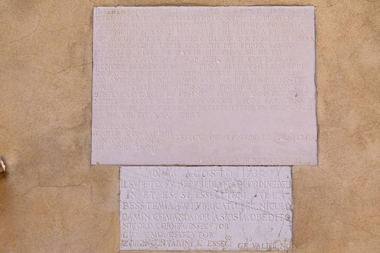lapide, insieme - ambito veneziano (terzo quarto sec. XVII)