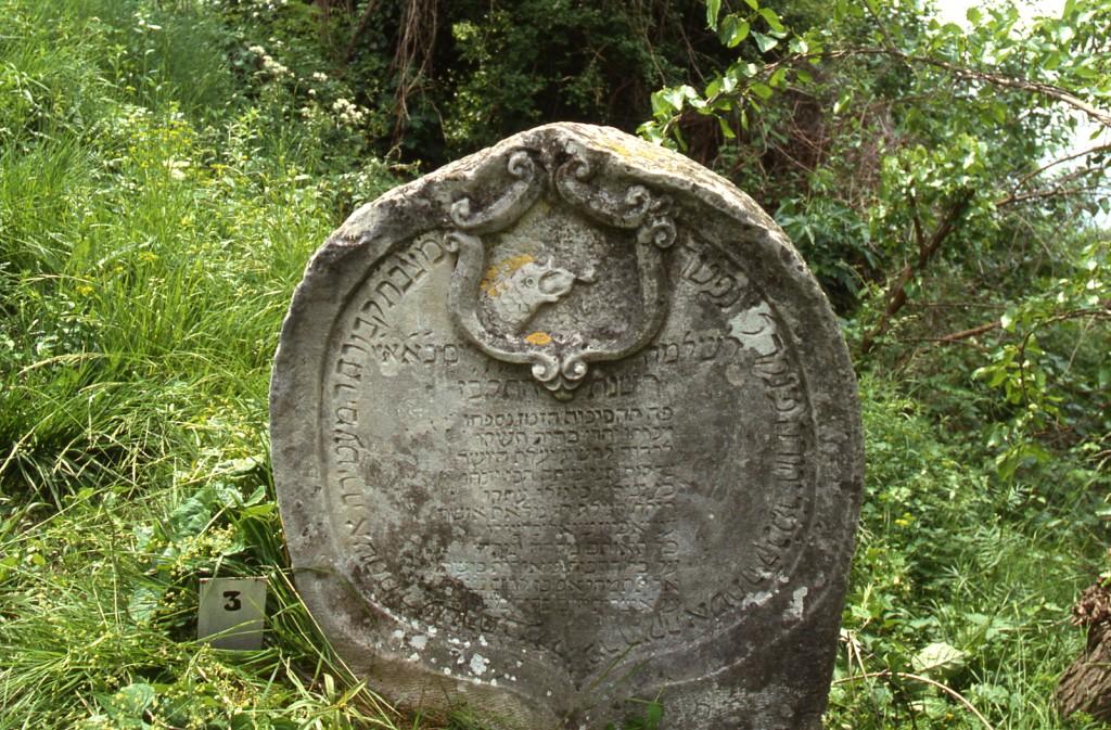stele funeraria - ambito ebraico (XVIII)