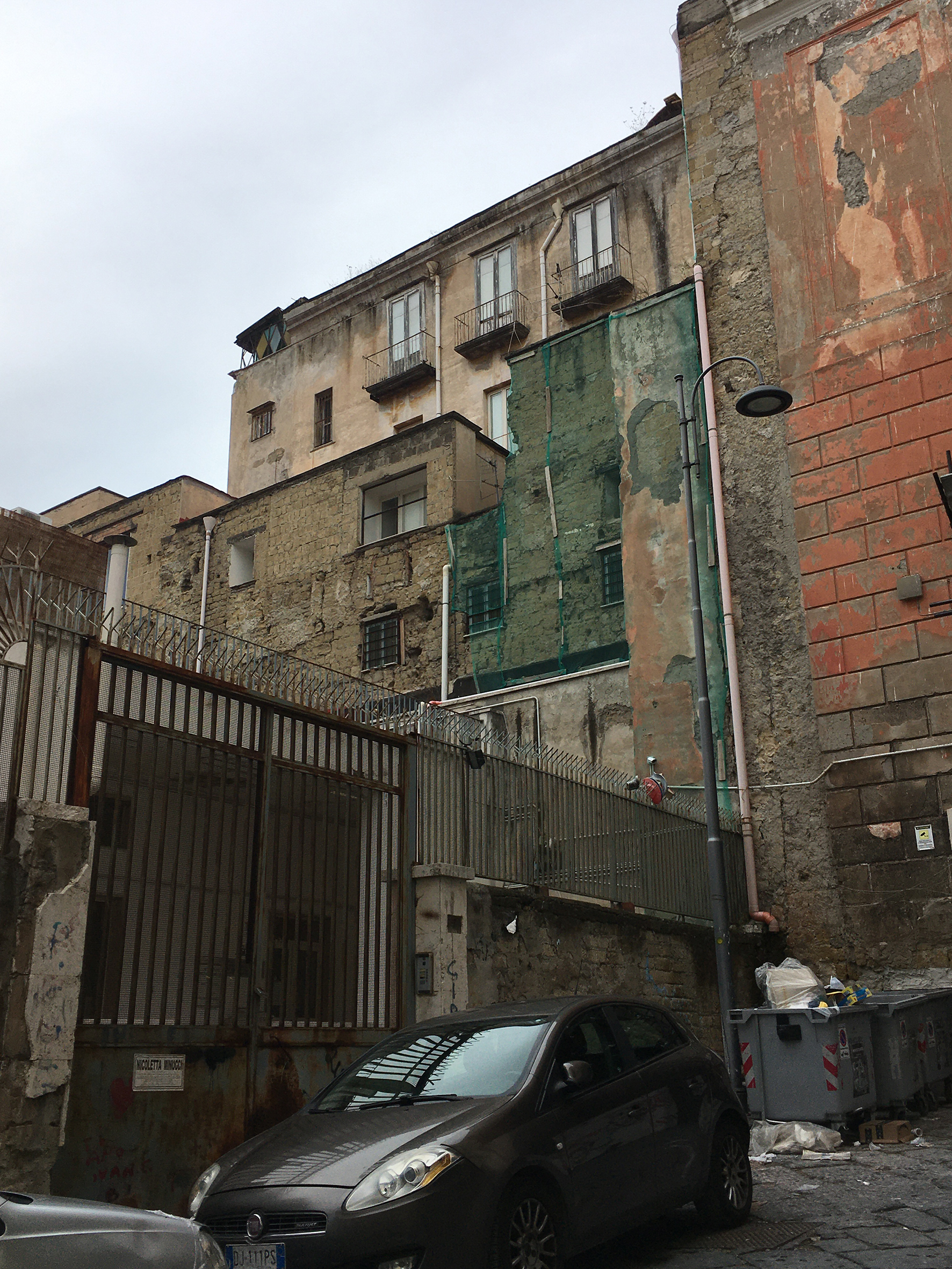 Ospedale (ospedale, pubblico) - Napoli (NA)