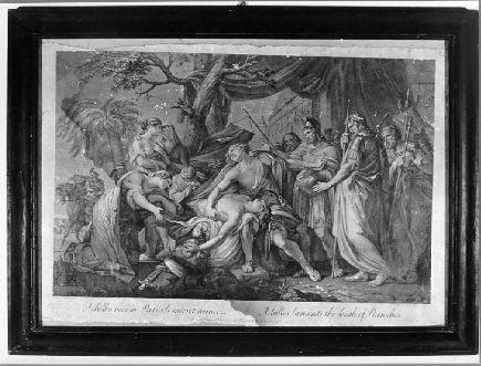 stampa di Hamilton Gavin, Cunego Domenico (sec. XVIII)