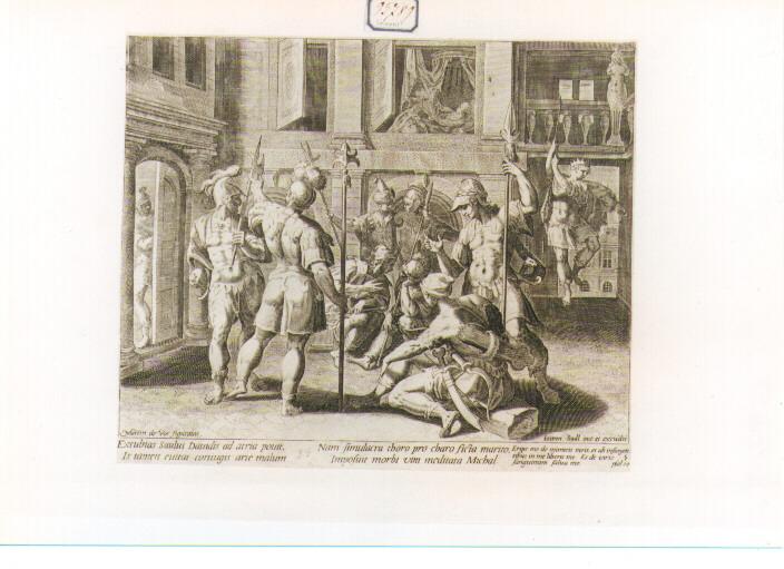 David e Michal (stampa) di Sadeler Jan il Vecchio (seconda metà sec. XVI)