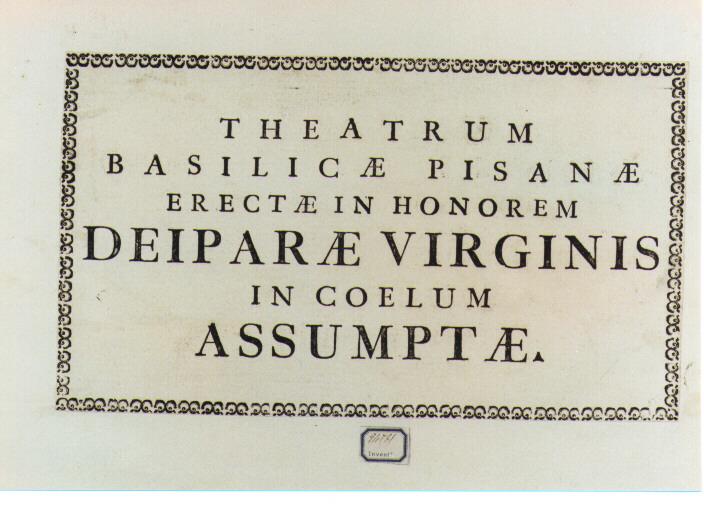 frontespizio (stampa) - ambito romano (prima metà sec. XVIII)