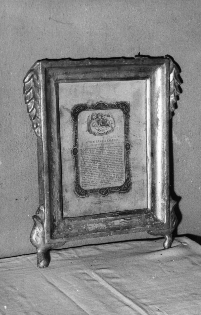 cartagloria, serie - bottega emiliana (seconda metà sec. XIX)