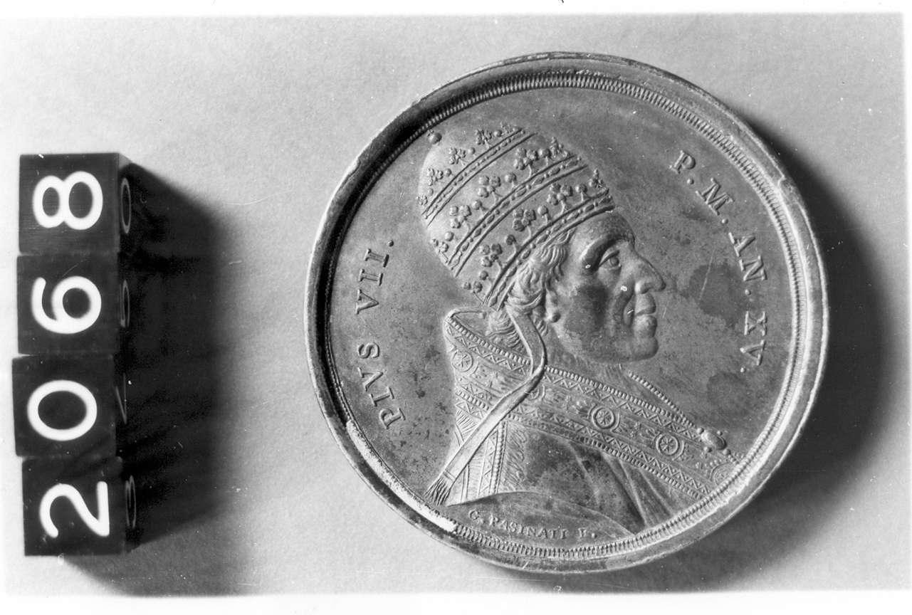 medaglia di Pasinati Giuseppe (sec. XIX d.C)