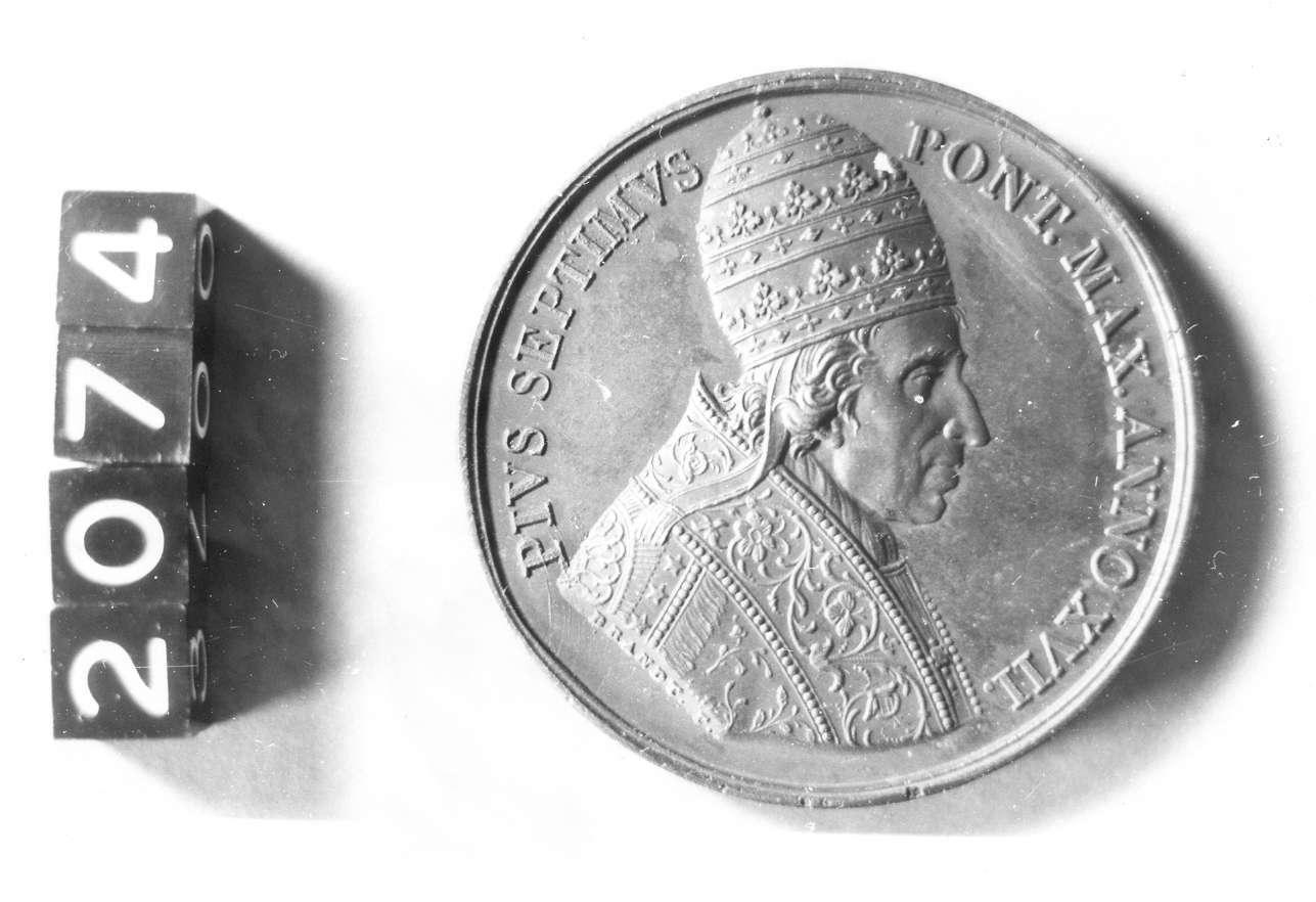medaglia di Brandt Henry François (sec. XIX d.C)