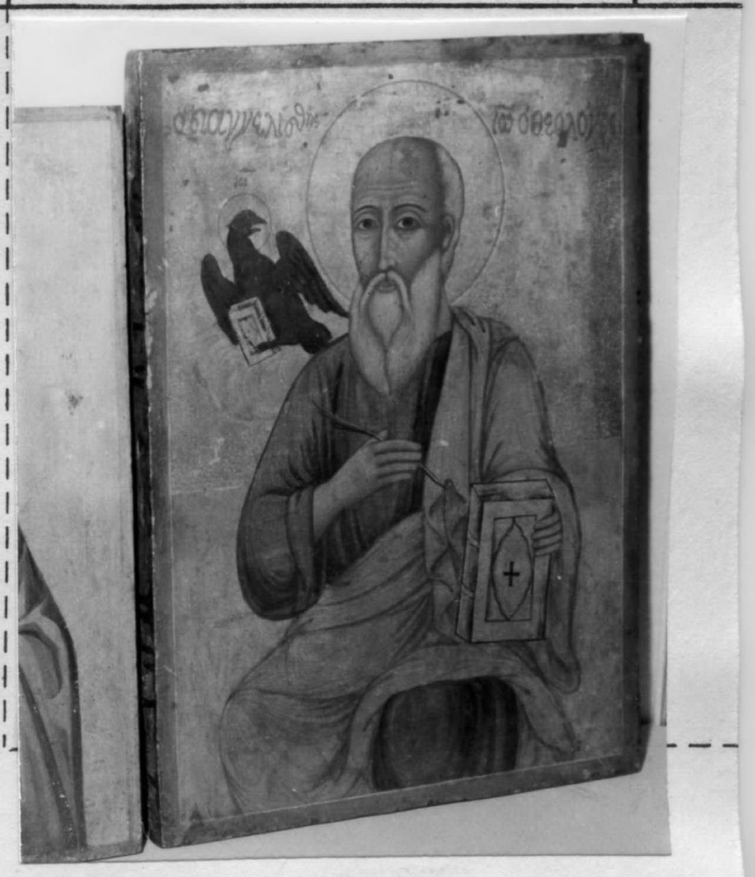 San Giovanni Evangelista (dipinto) - ambito balcanico (prima metà sec. XIX)