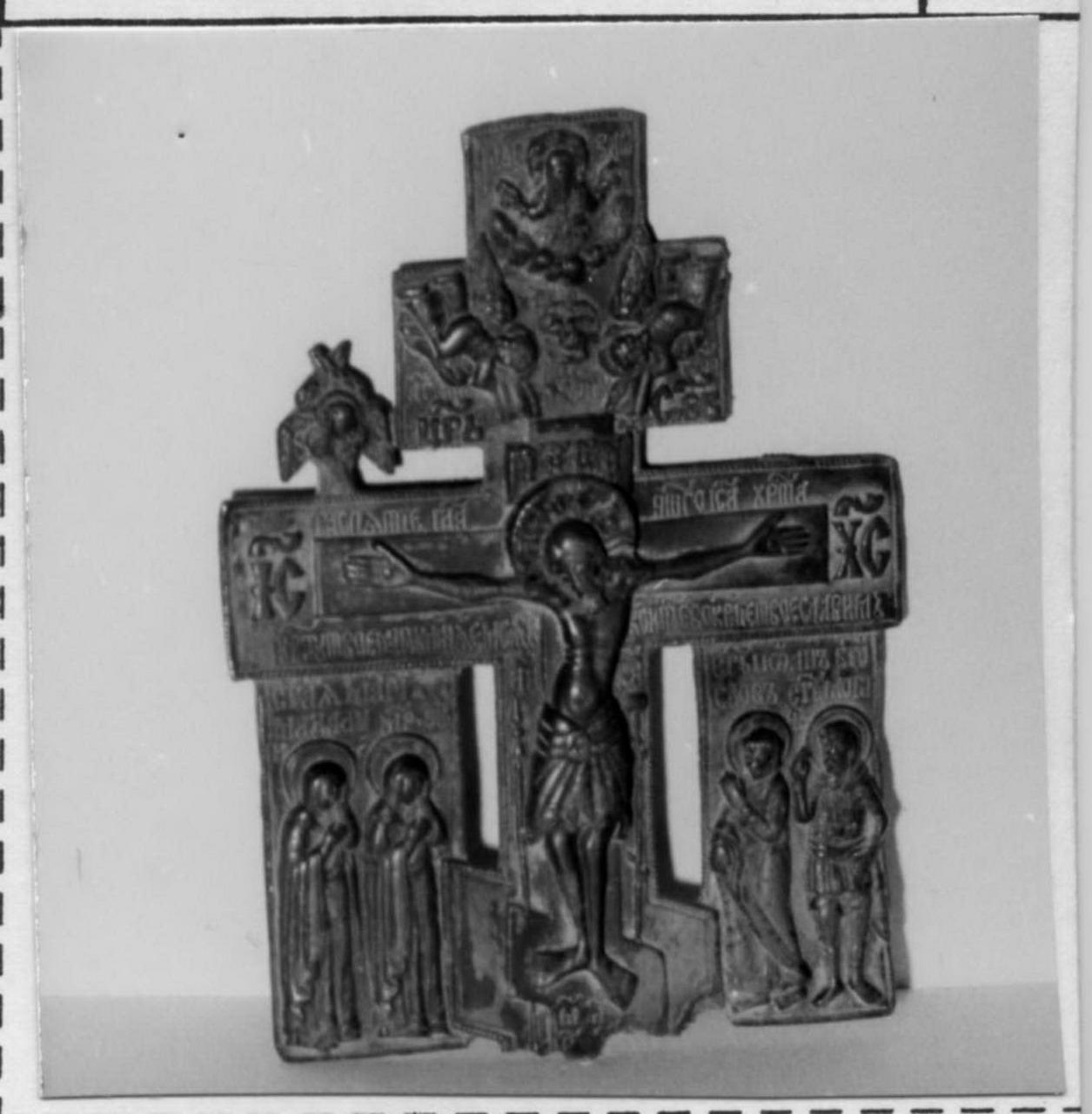 crocifissione (croce processionale) - bottega turca (fine/inizio secc. XVII/ XVIII)