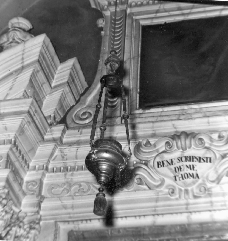 lampada pensile, serie - bottega emiliana (inizio sec. XVIII)
