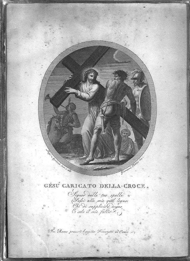 stazioni della Via Crucis (stampa, serie) di Agricola Luigi, Perini Giuseppe Sforza, Petrini Giovanni (fine sec. XVIII)