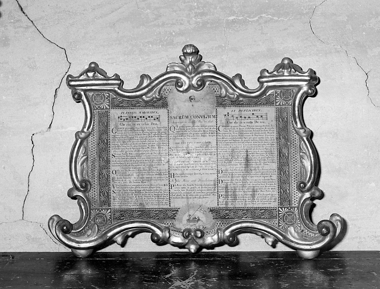 cartagloria - produzione toscana (sec. XVIII)