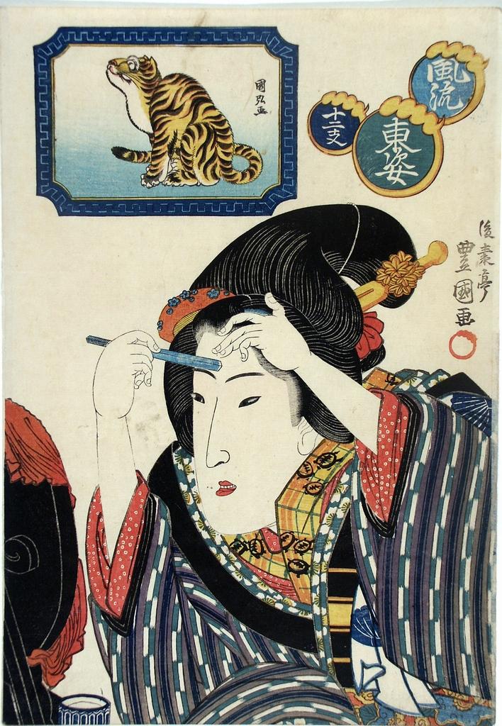 Cortigiana che si depila le sopraciglia, figura femminile (stampa a colori) di Utagawa Kunisada, Utagawa Kunihiro (sec. XIX)