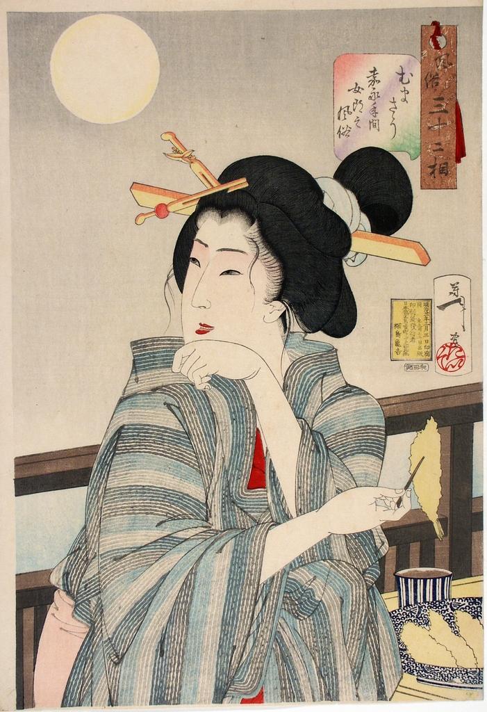 Pare un incubo, figura femminile (stampa a colori) di Tsukioka Yoshitoshi (seconda metà sec. XIX)