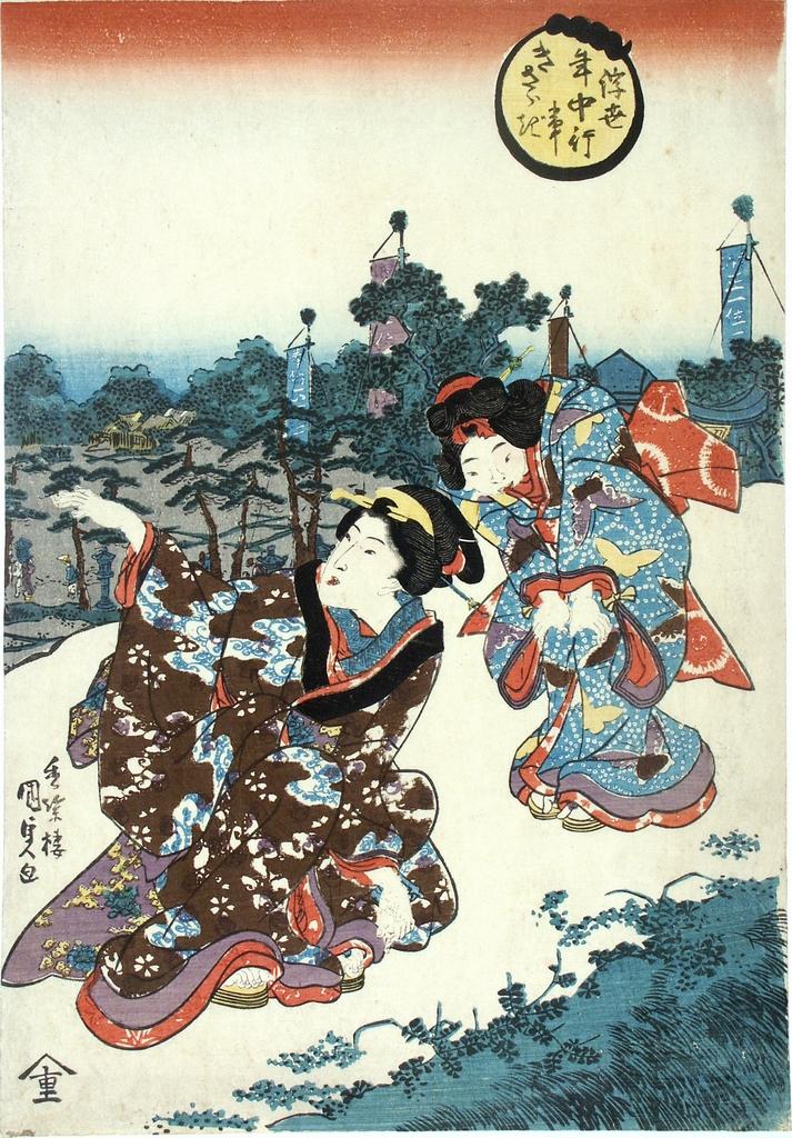 figura femminile con bambina (stampa a colori) di Utagawa Kunisada (sec. XIX)