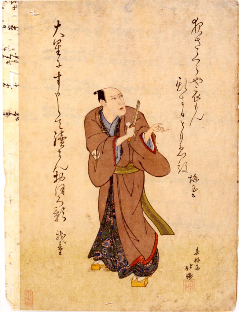 Uomo con un ventaglio chiuso in mano, figura maschile (stampa a colori) di Hokushu (sec. XIX)