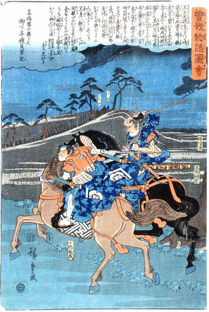 scena campestre con figure (stampa a colori) di Ichiryusai Hiroshige detto Hiroshige I (prima metà sec. XIX)